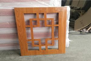 中式木纹铝窗花