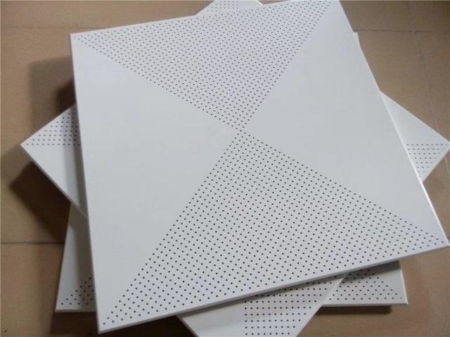 对角冲孔白色喷粉铝扣板