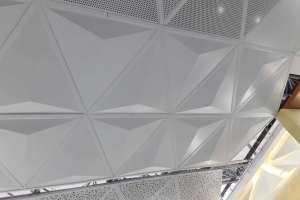 三角形凹凸见面铝单板吊顶