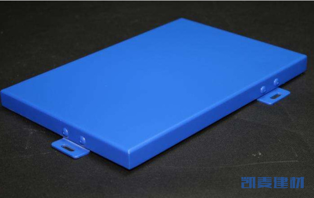 深蓝色氟碳喷涂铝单板