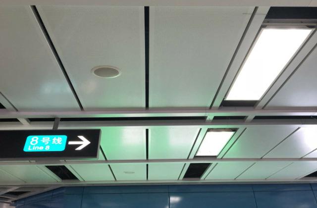 地铁站开放通透式冲孔吸音铝单板