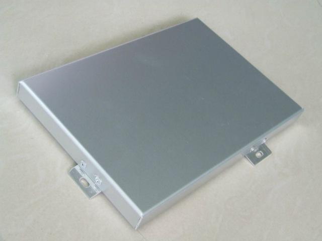 银灰色氟碳外墙铝单板