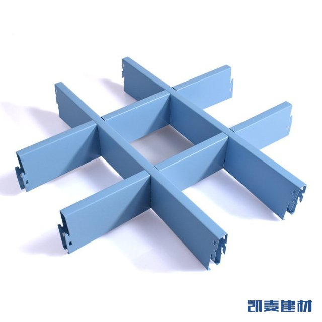 湖水蓝色方格铝格栅