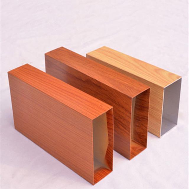 50宽木纹铝方管