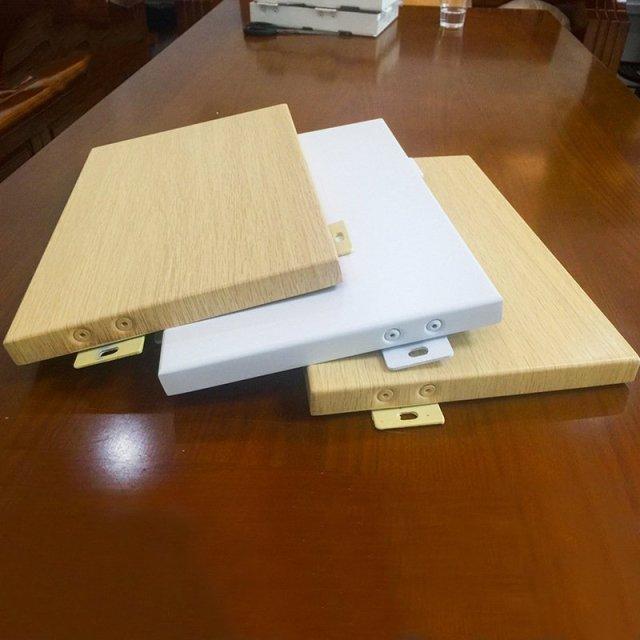 密拼木纹铝单板