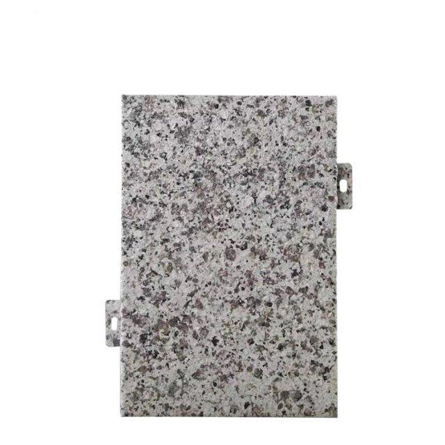 喷点灰麻真石漆石纹铝单板