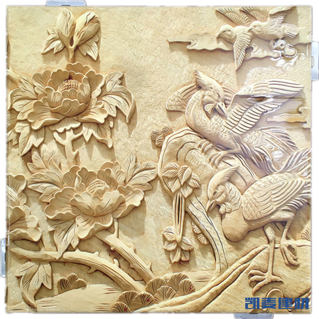 3D艺术浮雕大鹏和玫瑰花图案铝板