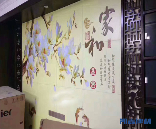 激光喷绘艺术图案铝板背景墙