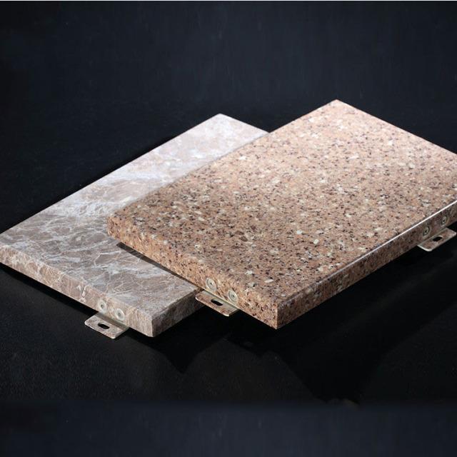 光面石纹热转印铝单板
