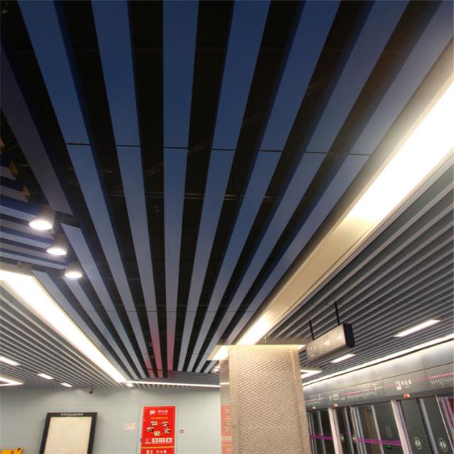 地铁站蓝色吊顶铝方通