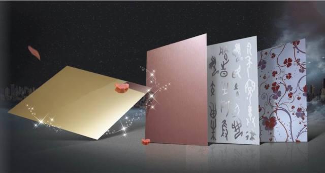 氧化拉丝图案铝板