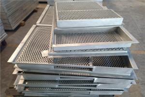 搭扣型冲孔铝单板吊顶