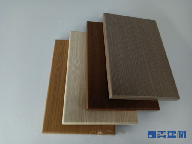 木纹墙面铝单板