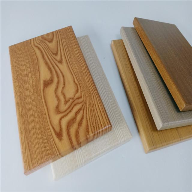 磨砂木纹铝单板