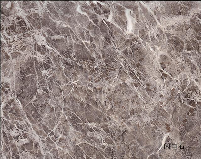 高光仿石纹铝板
