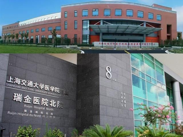 上海瑞金医院质子中心烤瓷铝板