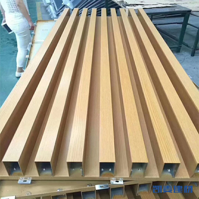 木纹色凹凸长城铝单板