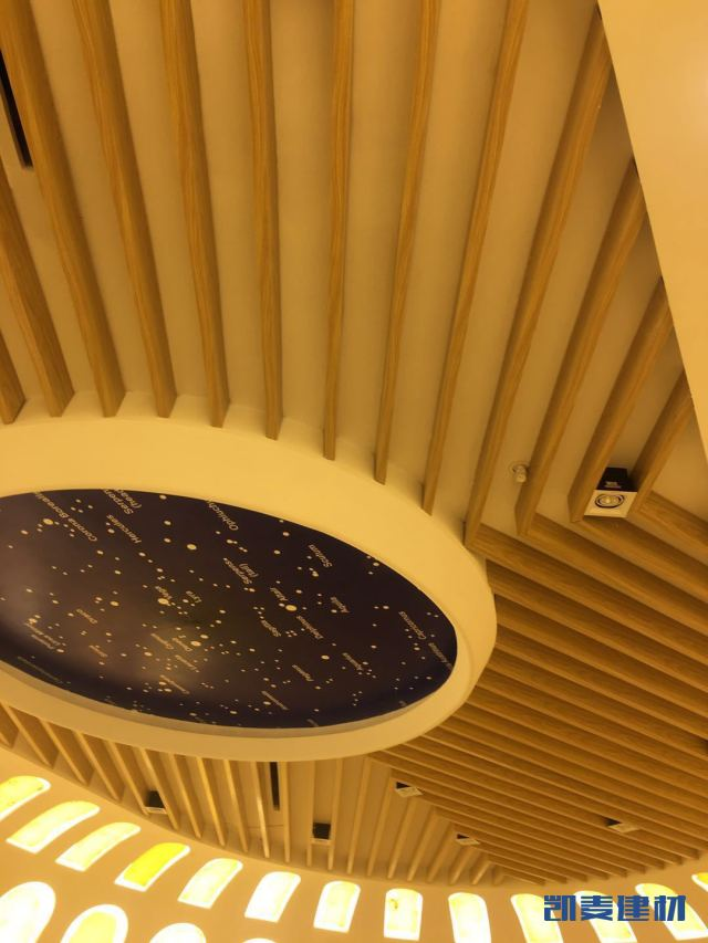 木纹色U形铝方通紧贴石膏板天花安装