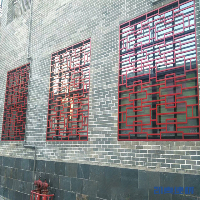 红色中式铝合金窗户花格防盗网