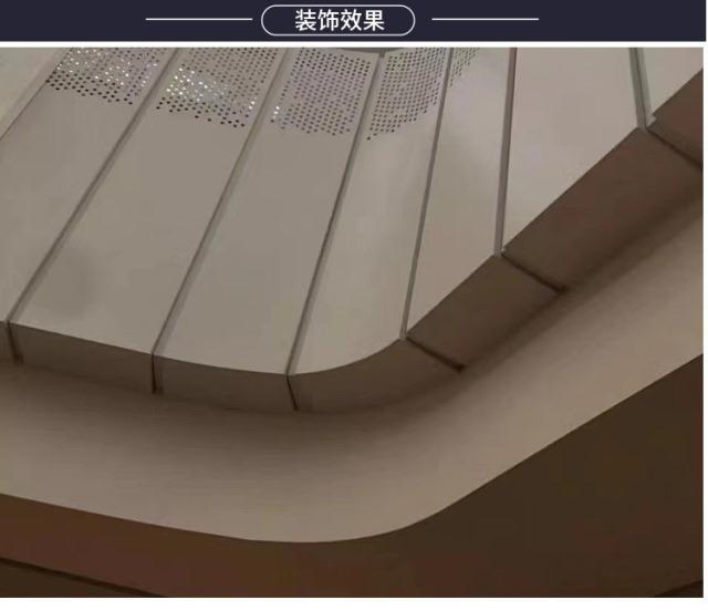 弧形凹凸墙面冲孔木纹铝单板