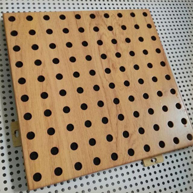 8mm圆孔木纹色铝单板