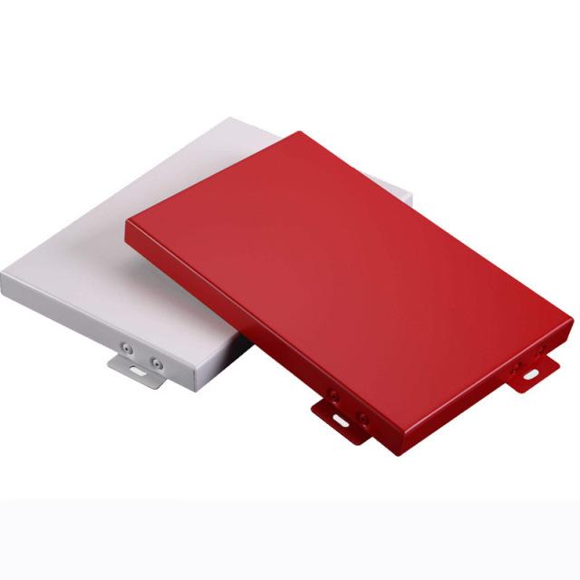 氟碳烤漆铝单板