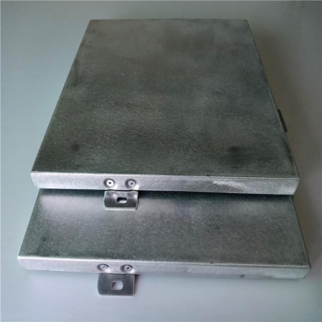 室内高要求品质密拼刨槽铝单板