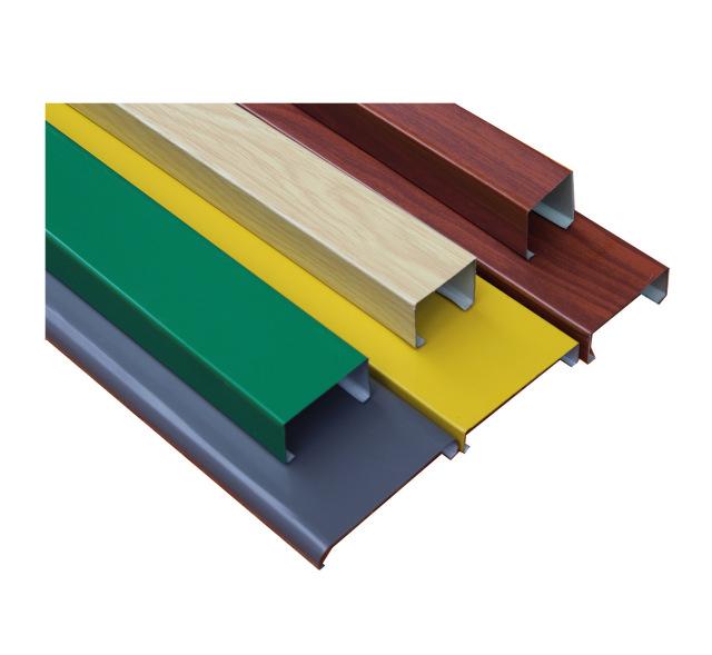 各种颜色各种烤漆处理的U槽铝板
