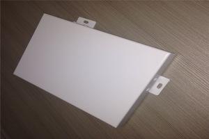 白色粉末烤漆铝单板
