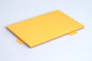 金黄色氟碳烤漆铝单板