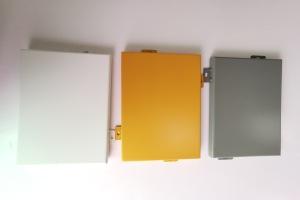白色/灰色/金黄色氟碳烤漆铝单板