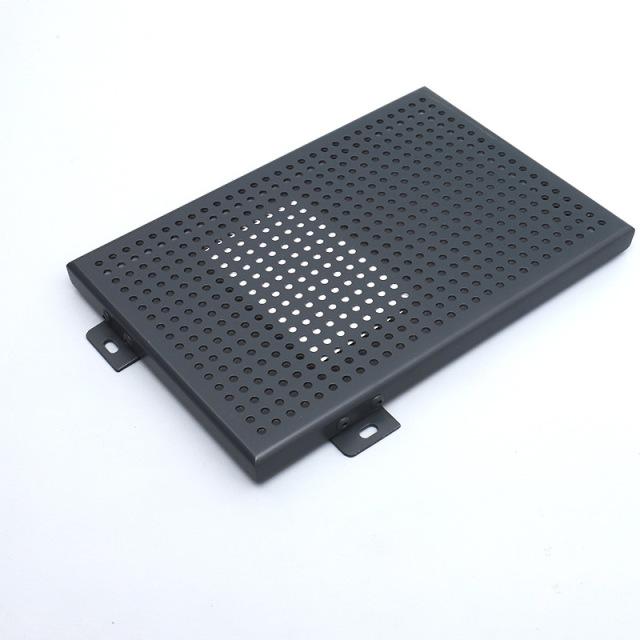 深灰色冲5mm直排孔铝单板