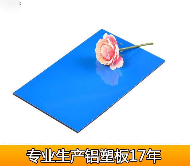 浅蓝色高光铝塑板
