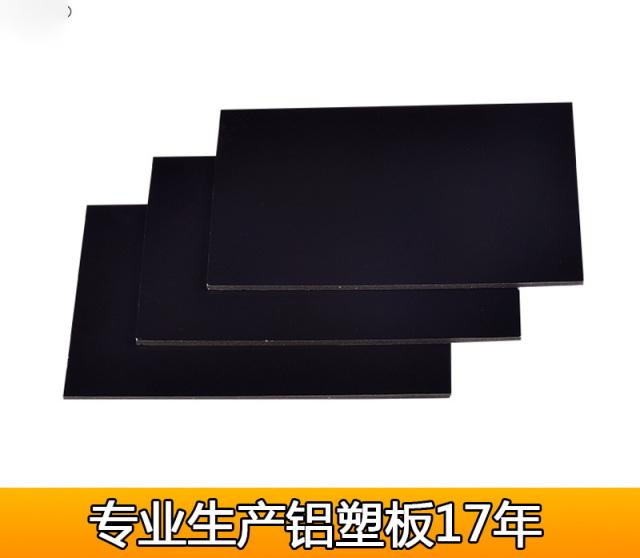 黑色镜面辊涂铝塑板侧面