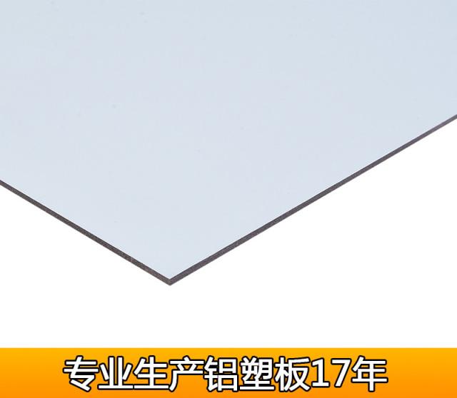 白色哑光辊涂铝塑板细节
