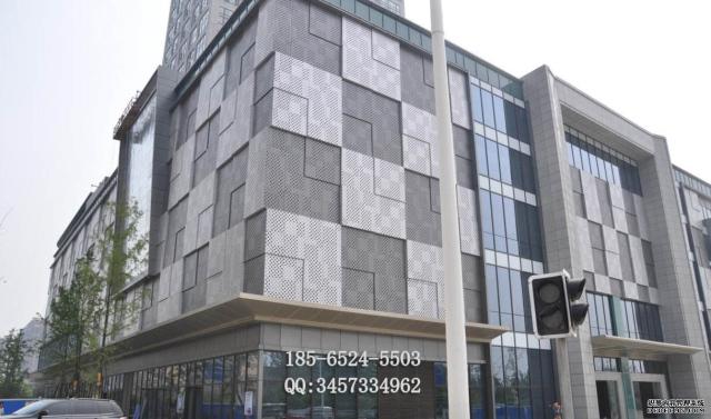 镂空、冲孔铝单板幕墙