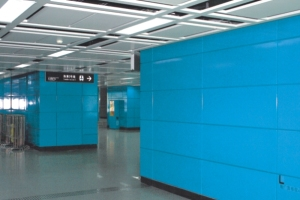 地铁站墙面陶瓷铝单板