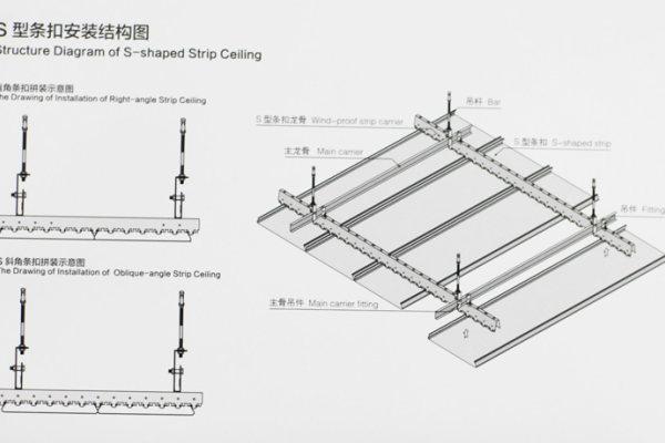 S型(防风)条扣安装节点