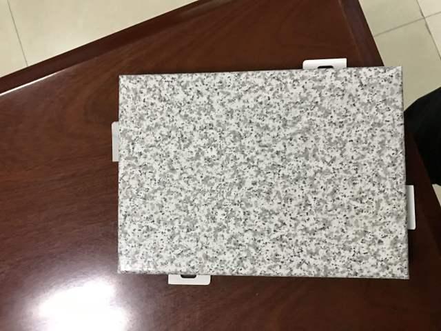 仿石纹铝单板,真石漆铝板,喷点石纹铝单板-产品分类
