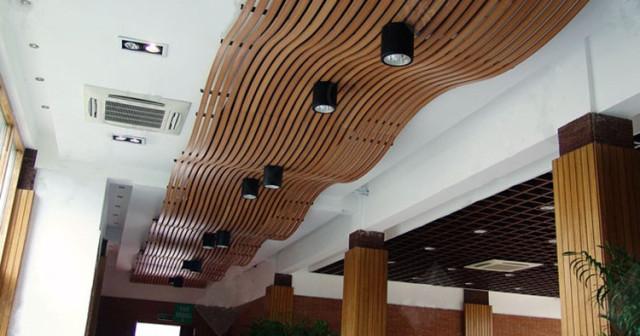 波浪造型铝方通吊顶