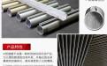 铝圆管行业标准