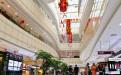 广贸百货商场室内装修工程大堂各楼层幕墙铝板