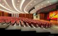 报告厅弧多级环形铝单板天花