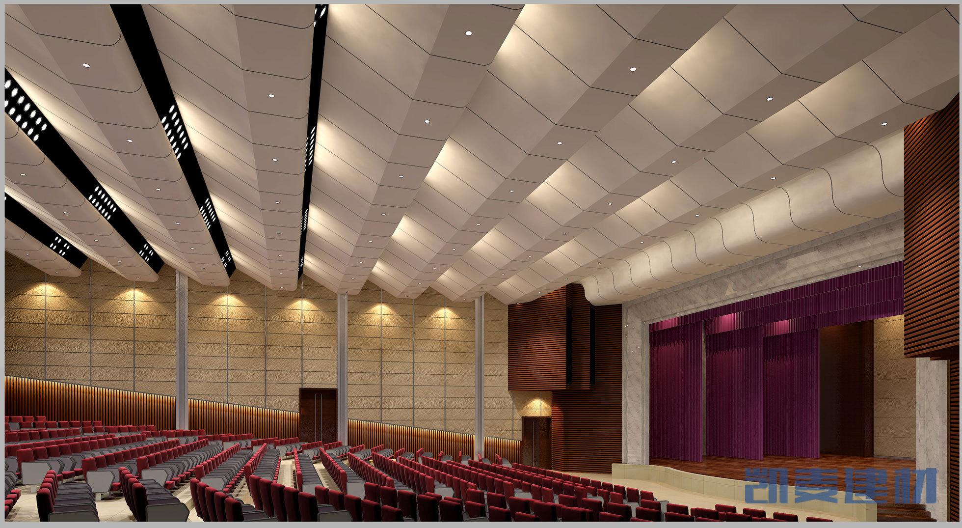 阶梯会议室跌级多层铝单板吊顶