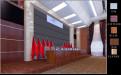 会议室主席台吊顶铝单板