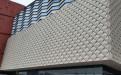 三维铝单板门头造型
