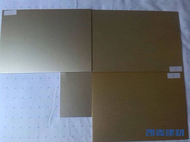氧化磨砂铝板