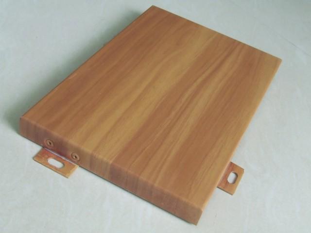 沉头角码密拼木纹铝单板