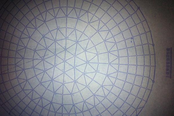 雙曲鋁單板穹頂上弦網架結構