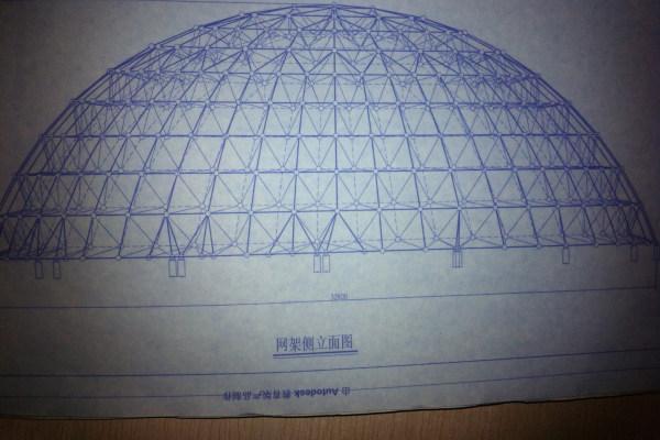 雙曲鋁單板網架結構